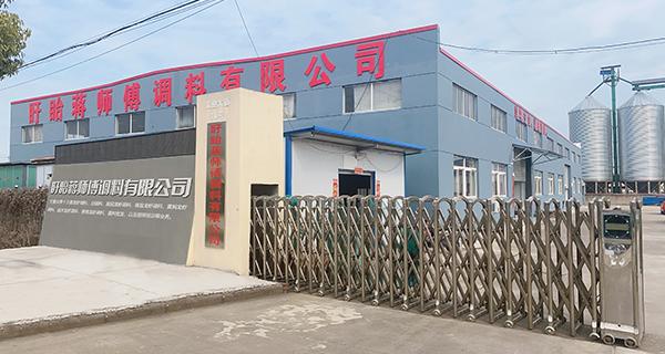 小龙虾培训公司